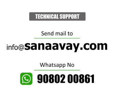 Sanaavay Technical Support